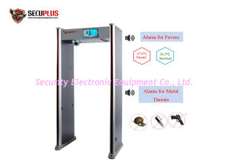 China 18 Zones IR Thermal Camera 10W 50cm Metal Detector Gate supplier