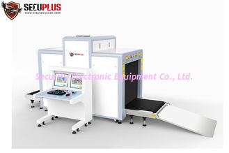 China Airport Cargo X Ray Security Scanner Machine with High Penetration SPX-100100 supplier