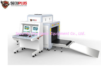 China 34mm penetration Checkpoints smart X Ray scanning machine airport security check supplier