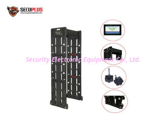 China 4h Battery Foldable IP67 12W Walk Through Metal Detector supplier