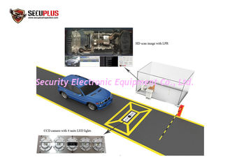 China 100W RS232 Under Vehicle Surveillance Scanner 5000*2048 Pixels supplier