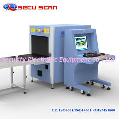 China 19 inch Monitor X-ray Imaging Xray Baggage Screening Equipment supplier