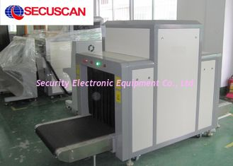 China Diagonal Hotel x-ray baggage scanner / airport parcel security scanner supplier