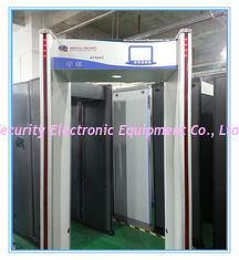 China AT-300C Walk Through Metal Detector for government building security supplier