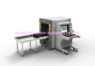 China Parcel Inspection X Ray Scanning machine airport bag scanners supplier