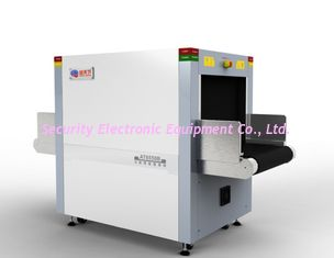 China X Ray Baggage Screening Equipment supplier