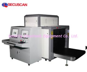 China Metal Detector X Ray Scanning Machine for Cargo , Small Baggage supplier