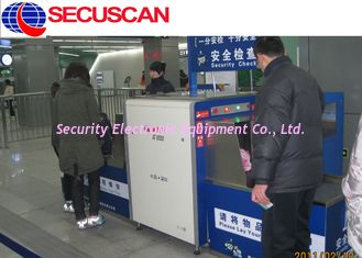 China Remote Network X Ray Baggage Scanner Machine for Convention Centers supplier