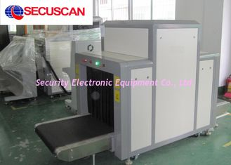 China 34mm Steel X-ray Scanning Machine Equipment for Schools Security supplier