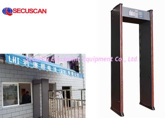China Walk Through metal detectors Gate for Commercial buildings security supplier