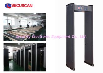 China Door frame Metal detector gate High sensitivity for Commercial buildings supplier