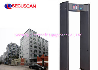 China Walkthrough metal detector gate with 6 ZONES for Embassies supplier