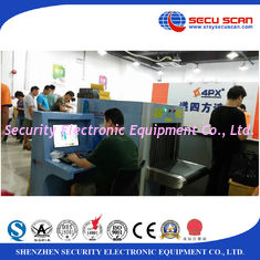 China Security Xray Baggage And Parcel Inspection Screening Machine For Shopping Mall supplier