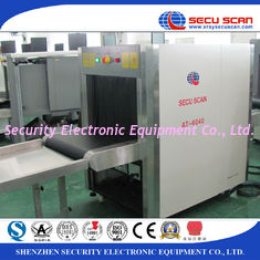 China Tunnel 600*400mm  parcel scanner machine , x ray machine at airport security check in supplier