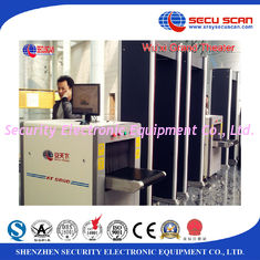 China Airport Baggage X Ray Scanning Machine offer reliability systems supplier