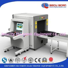 China Cargo X Ray Baggage Scanner Inspection For Airports / Factories supplier