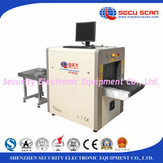 China Contraband explosive baggage x ray scanner machine for procuratorates supplier