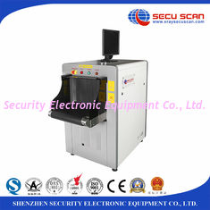 China Cargo Baggage Inspection X Ray Screening Machine High Precision supplier