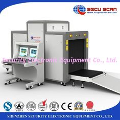 China High Sensitivity Station X Ray Baggage Scanner at airport security supplier