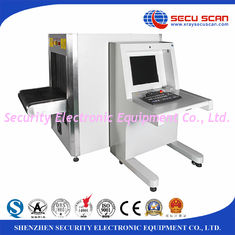 China 34mm penetration Luggage X Ray Machines for airport and metro security check supplier