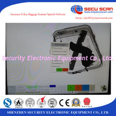 China X Ray Baggage Inspection System supplier