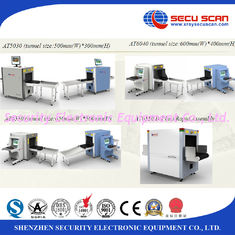 China Multi Language 0.22m / S Airport X Ray Machine With Tunnel Size 60*40cm supplier