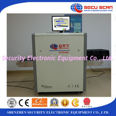China Logestic X Ray Baggage Scanner Machine With Airport Security supplier