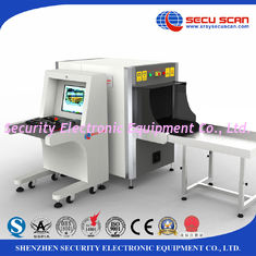China High Penetration Baggage Inspection System X Ray Baggage Scanner supplier