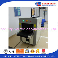 China Small size 5030 x ray scanning machine baggage for holdbaggage inspection supplier