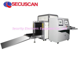 China Digital X Ray Baggage Scanner / X Ray Luggage Scanner Security Inspection supplier