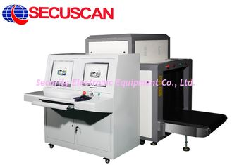 China High Penetration X Ray Baggage Scanner 24bit  For Courthouses supplier