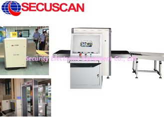 China SECU SCAN X Ray airport security scanner / Baggage Scanner Machine supplier