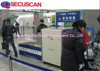 China Baggage Security X Ray Machine airport scanning large Size 650mm × 500mm supplier