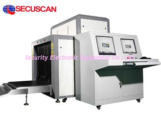 China High Resolution X Ray Scanner Machine 100KV - 150Kv Steel SECU SCAN supplier