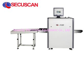 China High Resolution X Ray Baggage Scanner 17inch Tunnel For Embassies supplier