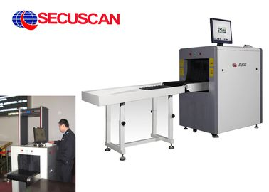 China Professional Baggage X Ray Scanner Security For Hotels supplier