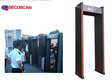 China Airport security Walk Thru Metal Detectors / Door Frame Metal Detector supplier
