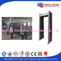 China Multi Zones archway metal detector / body scanner with LCD display supplier