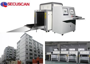 China High resolution dual energy  X Ray Baggage Scanner with dual console supplier