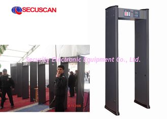 China Walk Through Metal Detector Gate With Shock Proof to Avoid False Alarm supplier