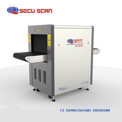 Hotel Bank Security Handbag and Parcel x-ray inspection machines price AT5030C