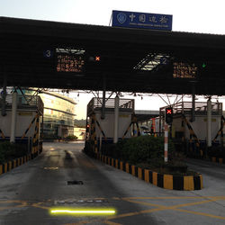 ISO , CE and FCC Under Vehicle Surveillance System for Border , Building entrance and Banks