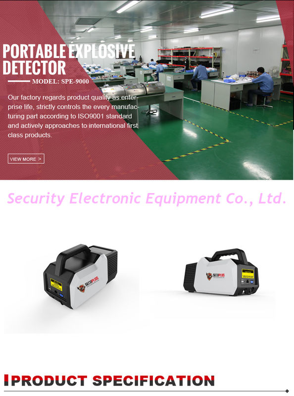 Bomb Checking System Security Check Machine With 5 Inch Display , Size Customized