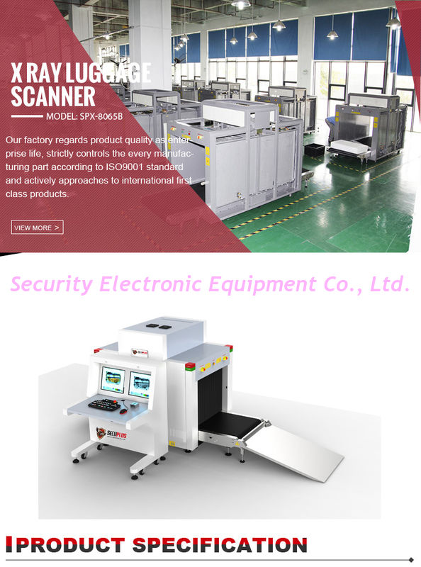 200kg Belt Load Baggage Scanner Machine 0.2 M / S For Checkpoints / Army Base