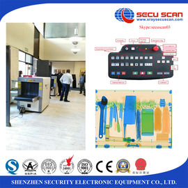 China High Density Alarm Airport Security Baggage Scanners Id Code Control factory
