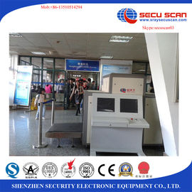 China Integrated EDS Baggage And Parcel Inspection Friendly Interface factory