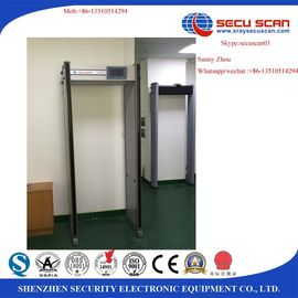 China weatherproof 33 zones walk through metal detector for government, oil company, office factory