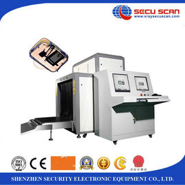 China Dual View Luggage X Ray Machine Tv Station Airport X Ray Scanner factory