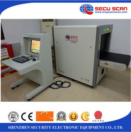 China CE USFDA checked baggage x ray machine in airport security with 32mm penetration factory