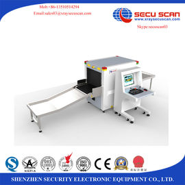 China Noiseless Events Airport X Ray Machines Stainless Steel Baggage Scanner Machine distributor